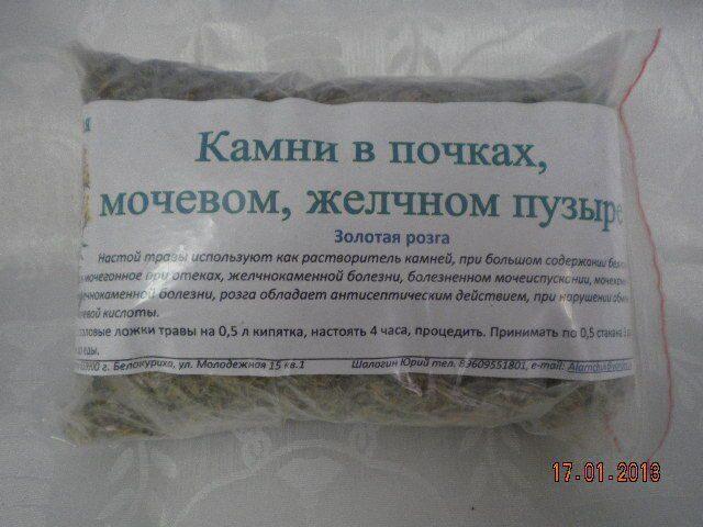 Травяной сбор от камней в почках